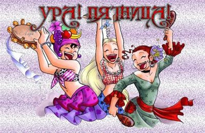Марина С. - 2 часть - Страница 2 1ee9bf5cb60a