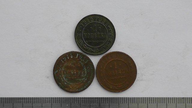 Экспонаты денежных единиц музея Большеорловской ООШ 7f36ca8d961c