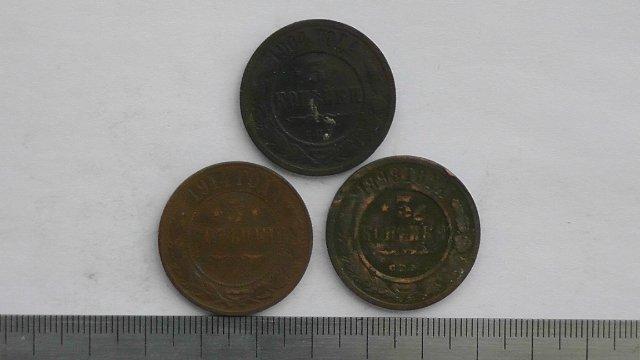 Экспонаты денежных единиц музея Большеорловской ООШ 37be93873623