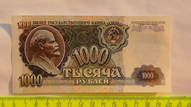 Экспонаты денежных единиц музея Большеорловской ООШ 3425632dd583