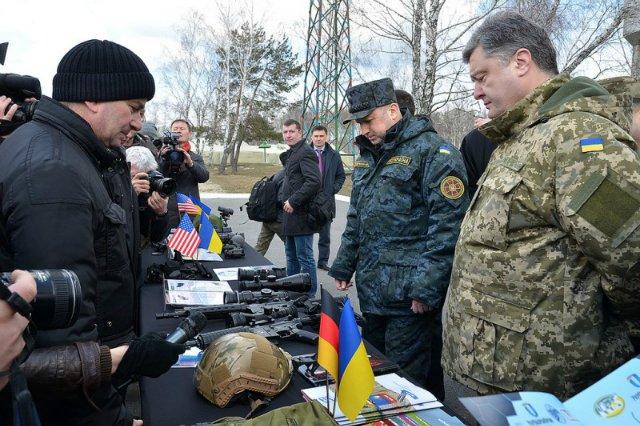 Новое вооружение украины E1be03f89eb9