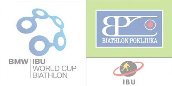 Кубок мира по биатлону 2015/2016 E6b8ab33c31a