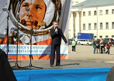 День Космонавтики. г. Саратов 2016 8f75dc83bf80