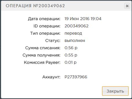 Заработок без вложений, халявный бонус каждый час на электронный кошелек 0cb21a045ce0