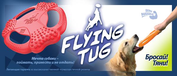 Интернет-магазин Red Dog- только качественные товары для собак! - Страница 4 34ae4e14e473