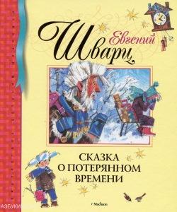 Что мы читаем - Страница 7 A8b54b8cf82e
