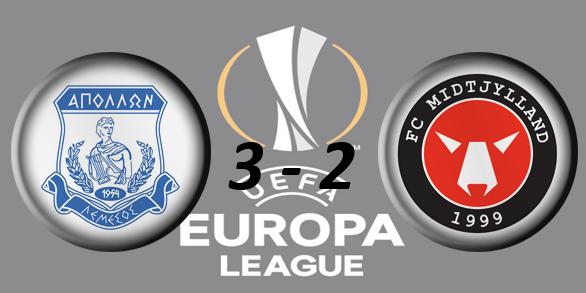 Лига Европы УЕФА 2017/2018 71647dec2d34