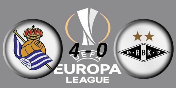 Лига Европы УЕФА 2017/2018 37f38b05bf1d