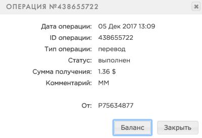 MarketMoney - marketmoney.pro 2e2e10da5f7f