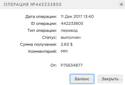 MarketMoney - marketmoney.pro 81c8be49148e
