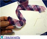 Цветы из ткани  C15a8575586et