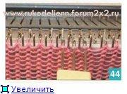 Мастер-классы по вязанию на машине - Страница 1 8494ce3fdf6ft