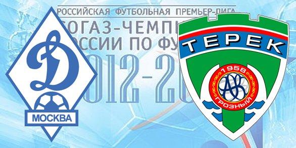 Чемпионат России по футболу 2012/2013 5091cecc0a97