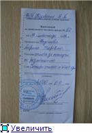 Марише Федотовой нужна Ваша помощь, 6 лет-ДЦП. - Страница 2 Db23ec0dbedet