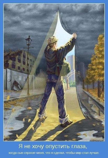 Философия в картинках - Страница 6 2f56b3711bca