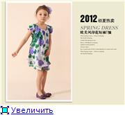 Cтильная, качественная европейская марка - только для девочек 055e92027ff2t
