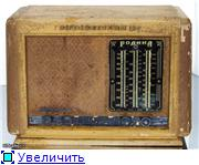 "Радиоприемники ""Родина"". 125c549cb53at"