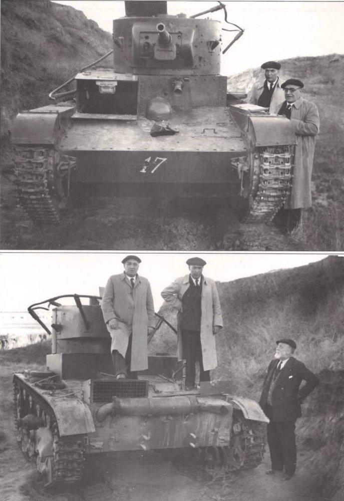 Т-26  Ab22c900bc78