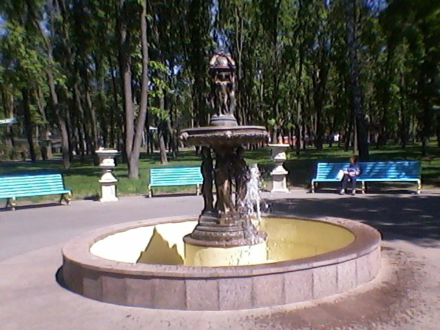 Мой город Харьков 533b059491fb