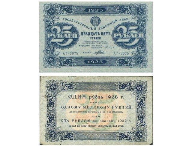 Экспонаты денежных единиц музея Большеорловской ООШ F7e76f004513