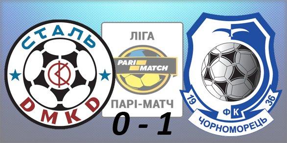 Чемпионат Украины по футболу 2015/2016 - Страница 2 Eab10b65d43c