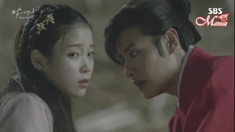 Лунные влюблённые - Алые сердца Корё / Moon Lovers: Scarlet Heart Ryeo 75aedecca0c6