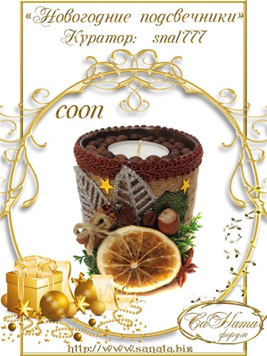 Награды Юлии (coon) 4e8019f34bbdt