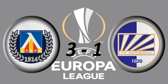 Лига Европы УЕФА 2017/2018 1252f1754931