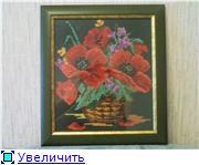 Творения shrek1983 3db854cde4a5t