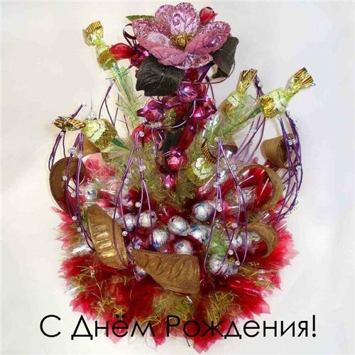 Поздравляем Морковку с Днём рождения! - Страница 2 D833d5b131d5