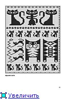 Картинки для вязания 22d86c4e3958t