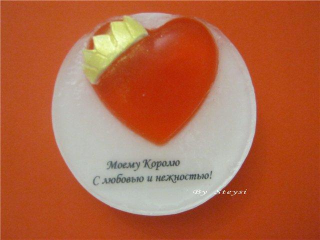 Мыло для влюблённых - Страница 25 5521c439835f