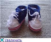 Елена Ларусси LENALAR C7eacfcf9b65t
