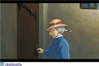 Ходячий замок / Движущийся замок Хаула / Howl's Moving Castle / Howl no Ugoku Shiro / ハウルの動く城 (2004 г. Полнометражный) 2c49ee2a6fd9t