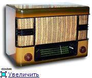 """Радиоприёмники серии """"Днипро"""". B35870dfd41dt"""