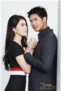 Месть, научившая любить / Roy Lae Sanae Luang / Tricky lovers / Charming Deception (Тайланд, 2013 г., 18 серий) 571803e6c324t