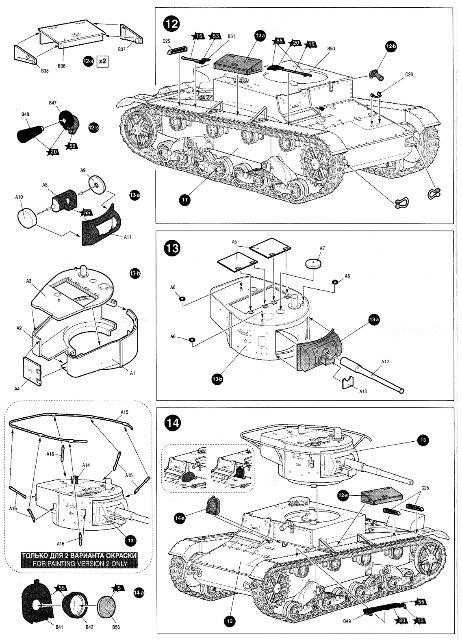 Обзор моделей танка Т-26 (и машин на его базе). 69ffbf10d7ca