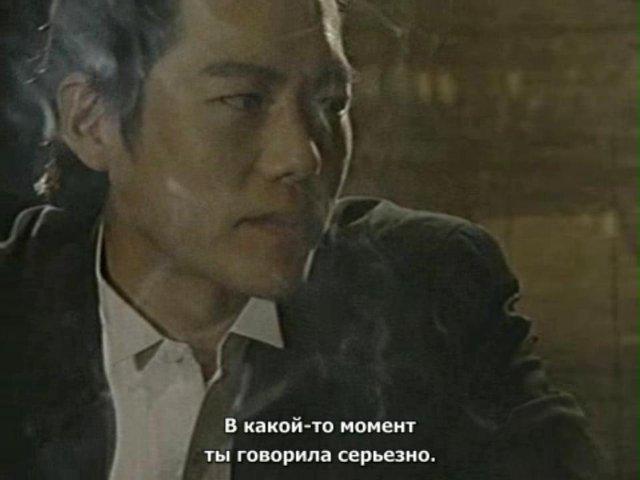 Сериалы японские - 4 - Страница 15 6e75416ee8aa