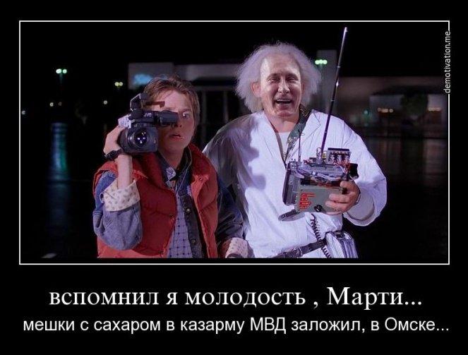 Украинский юмор и демотиваторы - Страница 2 163f3ca876fa