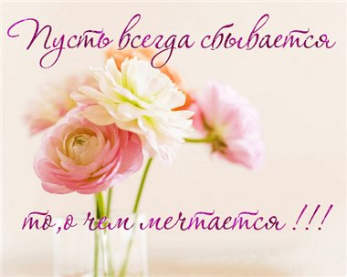 Ната, с Днем рождения! - Страница 3 B0cc5464e3a8t