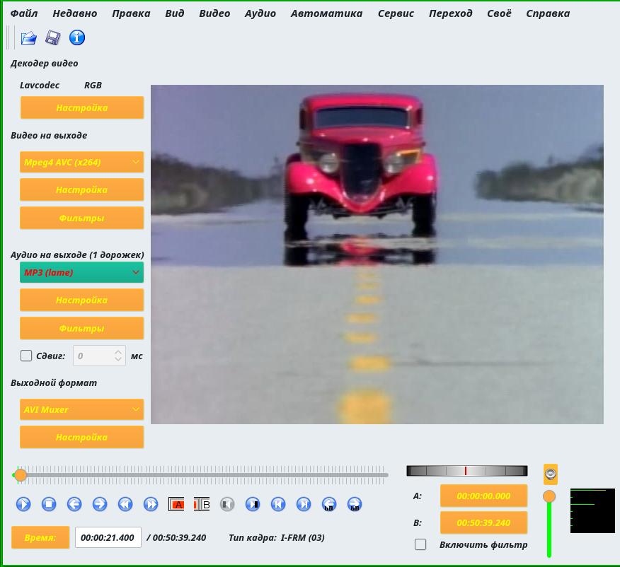 Видеоредакторы Linux 0c2a37dfd18f