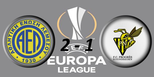 Лига Европы УЕФА 2017/2018 15b671b4c475