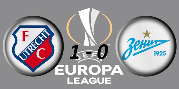 Лига Европы УЕФА 2017/2018 2e3f02992542