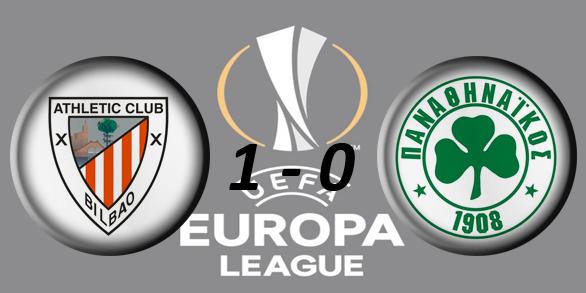 Лига Европы УЕФА 2017/2018 49d6208a5ce6