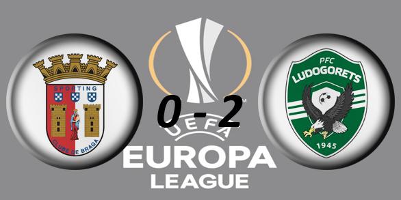 Лига Европы УЕФА 2017/2018 Ff97112ccc79