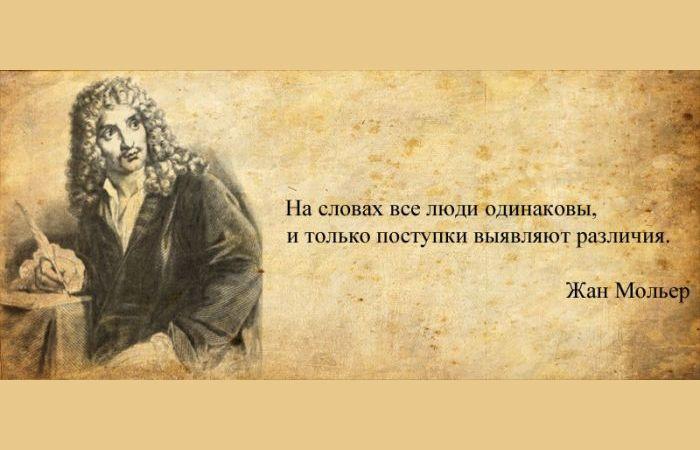 Философия в картинках - Страница 3 2834c78d5f92