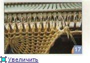 Мастер-классы по вязанию на машине - Страница 1 996d16d9e6b8t
