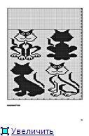 Картинки для вязания D76d1a66da8et