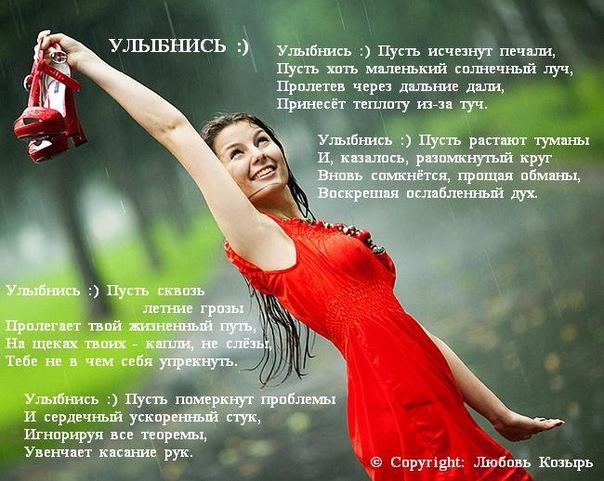 Приглашаем на праздник всех!!! - Страница 2 1bba21afc17e