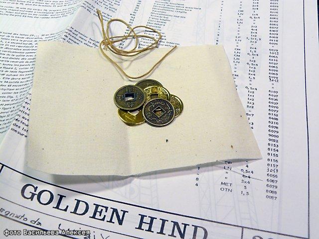Галеон GOLDEN HIND (Золотая лань) ЖЕЛЕЗНОГО ПИРАТА масштаб 1:53 Efd534a136c9